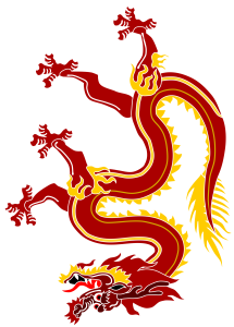 2000px-Dragon_from_Chinese_Dragon_Banner_Red_Version.svg