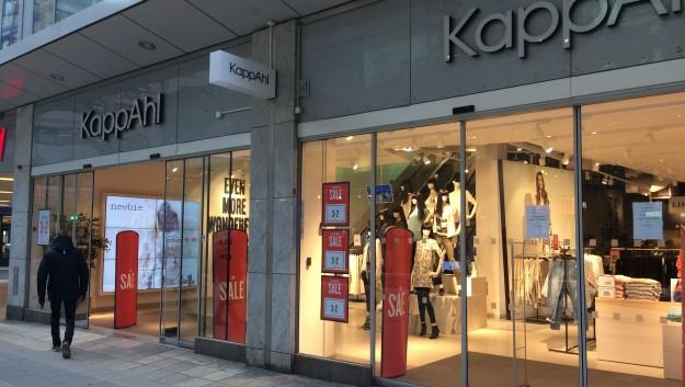 KAppahl_butik